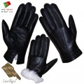 Men Leather Gloves (H202013)