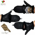 Kids Leather Gloves (CB62013)