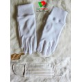 Set of Face Mask and Cotton Gloves, Reusable, Washable (SETMASKGLOVESWHITE2020)